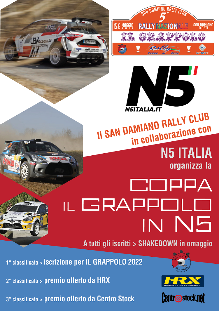 SanDamianoRallyClub Coppa il Grappolo